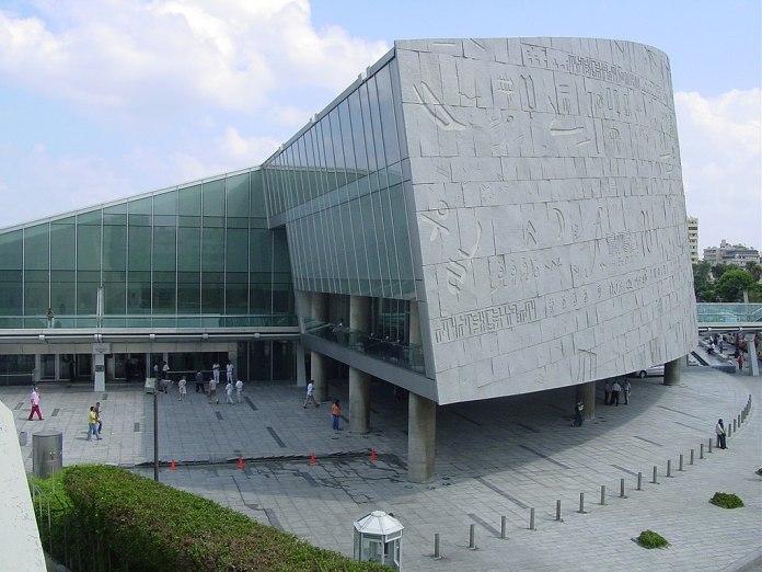Alexandrian kirjasto
